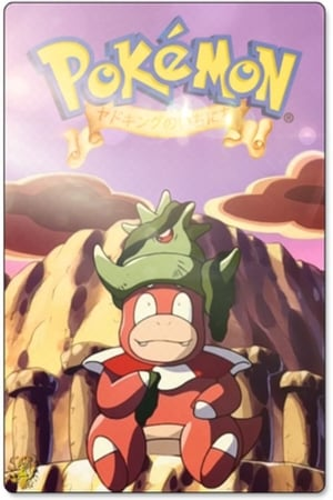 Slowking's Day (2000)