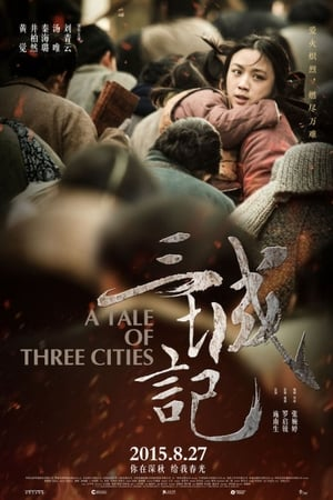 A Tale of Three Cities 2015