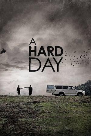 A Hard Day 2014