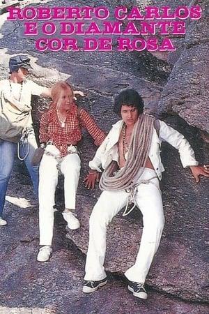 Roberto Carlos e o Diamante Cor-de-Rosa (1968)