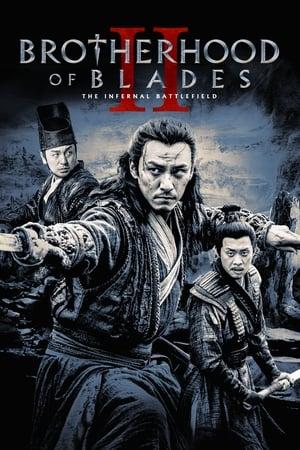 Brotherhood of Blades II: The Infernal Battlefield 2017