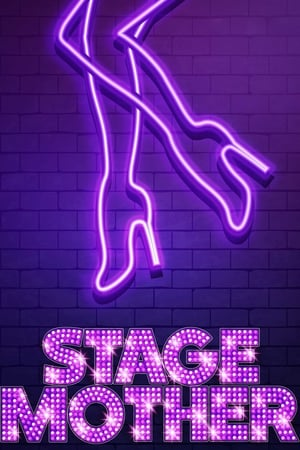 Stage Mother 2020