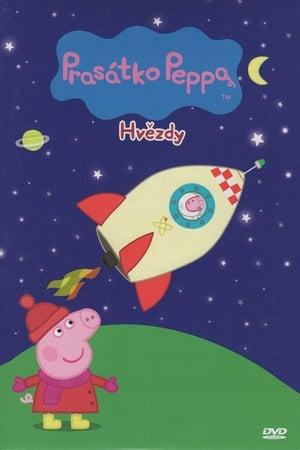 Prasátko Peppa - Hvězdy (2011)