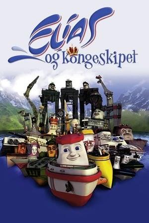 Elias og kongeskipet (2007)