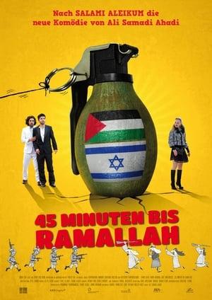 45 Minutes to Ramallah 2013