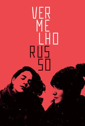 Vermelho Russo (2017)