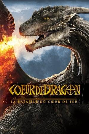 Cœur de Dragon 4 - La bataille du cœur de feu