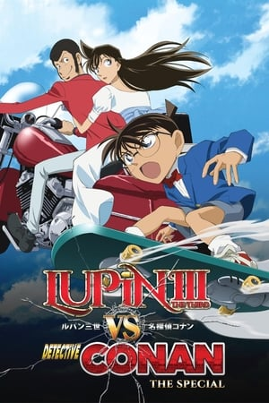 Lupin The Third Vs. Detective Conan