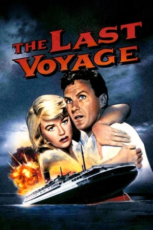 The Last Voyage 1960