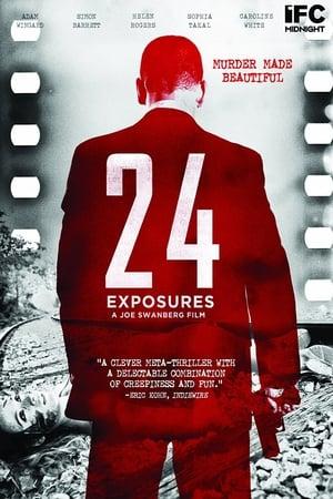24 Exposures 2013