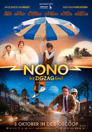 Nono, the Zigzag Kid (2012)