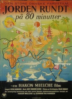 Jorden rundt på 80 minutter (1955)