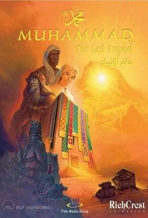 Muhammad: The Last Prophet 2002