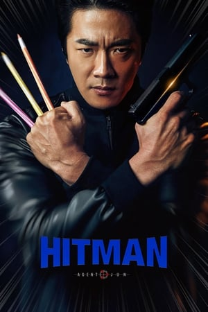 Hitman: Agent Jun 2020