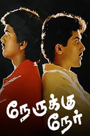 Nerrukku Ner (1997)