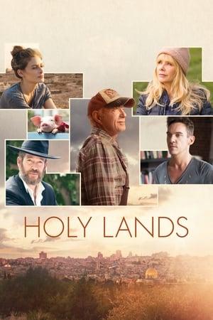 Holy Lands 2019