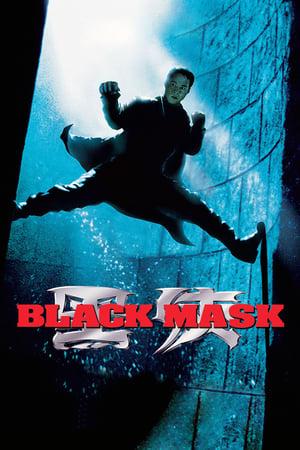 Black Mask 1996