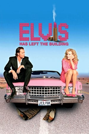 Elvis Has Left the Building 2004