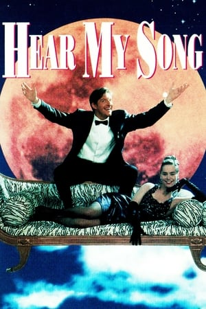 Hear My Song 1991