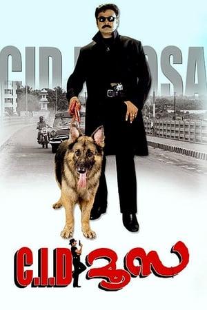 C.I.D. Moosa (2003)