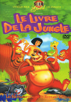 Jungle Book (1990)