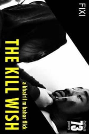 3 Crimes: The Kill Wish (2016)