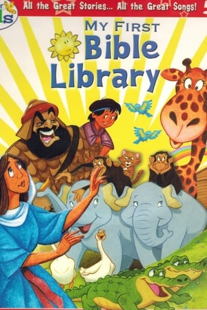 My First Bible Library Daniel and Friends (2010)