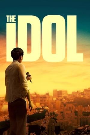 The Idol 2015