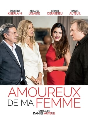 The Other Woman 2018