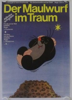 Der Maulwurf im Traum (2000)