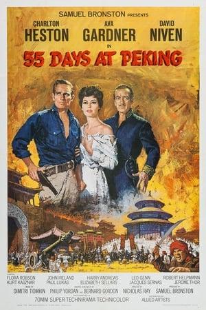 55 Days at Peking 1963