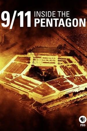 9/11 Inside the Pentagon 2016