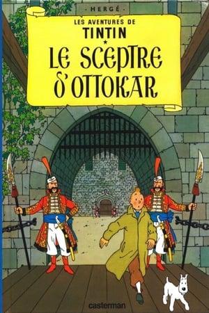 Tintin - Le sceptre d'Ottokar (1957)