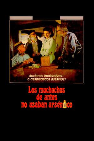 Yesterday's Guys Used No Arsenic 1976