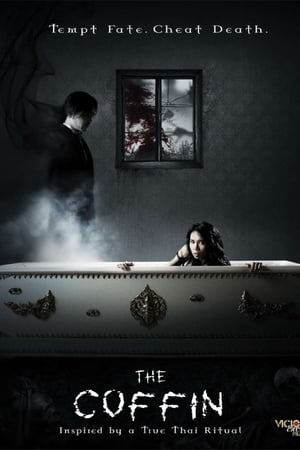 The Coffin 2008