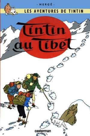 Tintin au Tibet (1960)