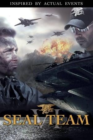 SEAL Team : Opération spéciales