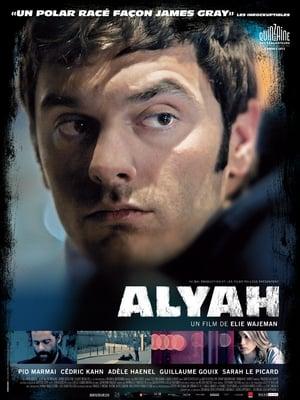 Aliyah 2012