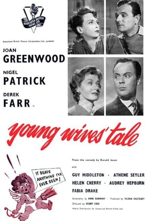 Young Wives' Tale (1951)
