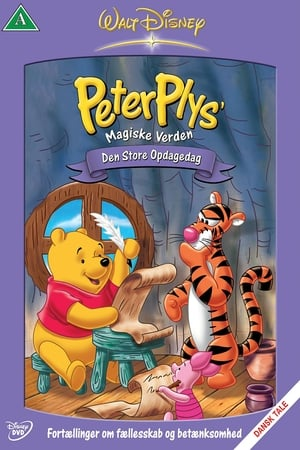Winnie The Pooh: A Great Day of Discovery (2004)