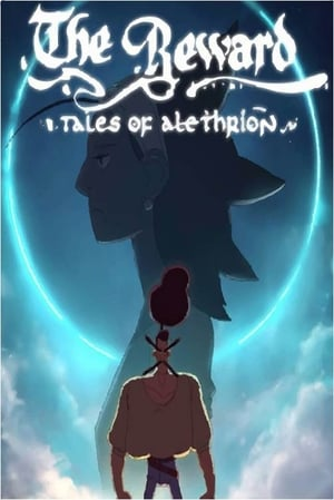 Tales of Alethrion: The first hero (2015)