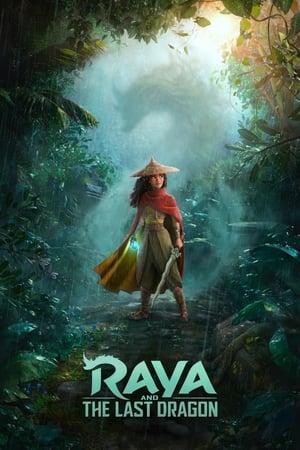 Raya and the Last Dragon 2021
