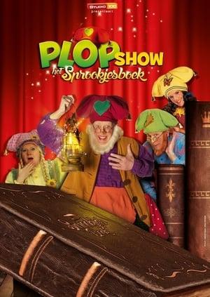 Kabouter Plop en het Sprookjesboek (2015)
