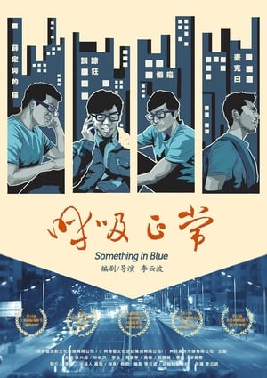 Something In Blue (2016)