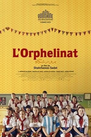 L'orphelinat (2019)