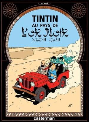 Tintin - Au pays de l'or noir (1960)
