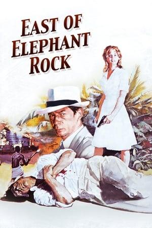East of Elephant Rock 1977