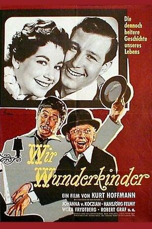 Aren't We Wonderful (1958)