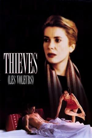 Les voleurs