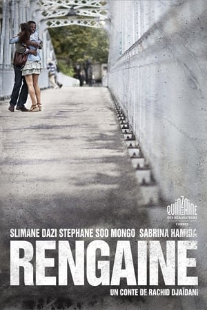 Hold Back (2012)